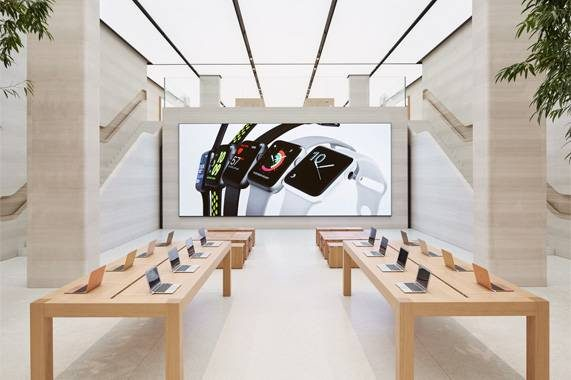 apple store londres